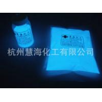 Buy cheap Glow in the dark sky-blue powder Used in Injection molding 12hours afterglow from wholesalers