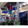 Best On grid / Off-Grid Wind Turbine Maglev , Residential Vertical Wind Turbine wholesale