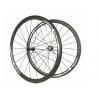 BIKEDOC Carbon Fiber Wheel White Color 38MM 700C EN Standard 700C For Race for sale