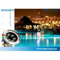 Quality 3W 82*120  SAL062A3 LED underwater pool light Life Span >50000 Hours for sale