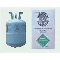 Buy cheap R134a Pure gas cooling agent R134a refrigerant 30 lb Air Conditioning and Heat from wholesalers