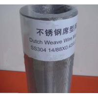 Quality Ready stock for Stainless Steel Dutch Weaving Wire Mesh in 14X88mesh for sale