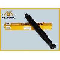 TFR / TFS ISUZU Shock Absorbers For 8944731870 Lightweight Rod Shape