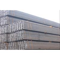 China long Steel U Channel of S275JR, GB700 Q235B, Q345B, JIS Mild Steel Products / Product on sale