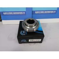 China Used In Hay Bale Or Motor Spindle High Mechanical Efficiency GW211PP17 Agricultural Machinery Bearing on sale