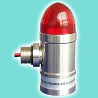 Quality Acousto-optic Alarm with stainless steel shell for sale
