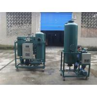 Quality Power saving steam turbine oil regeneration machine by physical method for sale