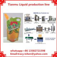 Quality fruit juice plastic pouch packing machine production line for sale