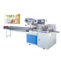 Quality Reciprocating Horizontal Frozen Food Packaging Machine Clear Failure Diaplay for sale