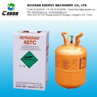 Buy cheap R407C HCFC Refrigerant GAS Refrigerants Air conditioning Potential Health from wholesalers