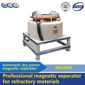 Magnetic Separation Material Handling Equipment For Black Powder 440v