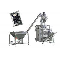 Quality Cocoa Powder Packaging Machine , Fully Automatic Flow Wrapping Machine for sale