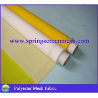Quality 200 Mesh Polyester Filter Fabric mesh screen for sale