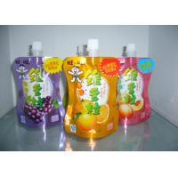 Quality Reusable Printed Stand Up Pouches 5mm - 33mm Diameter For Liquid Packing for sale