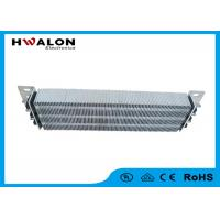 Quality Heating Element PTC Ceramic Air Heater 3KW 110V 220V 420V For Dehumidifier for sale