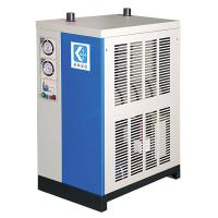 Quality refrigerated air dryer for sale
