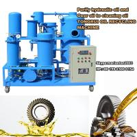 Quality Best Quality Vacuum Hydraulic Oil Treatment Purifier machine for removing water and impurities for sale