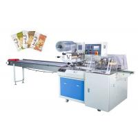 Quality Dumpling Horizontal Frozen Food Packaging Machine With Tray Glue Pudding Tray for sale