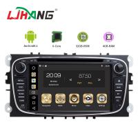 Quality AM FM Radio Ford Car DVD Player Support Newest Apps Built - In Radio Tuner for sale