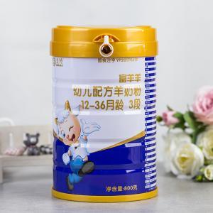 Quality 6 Months Age 800g/Tin Baby Formula Goat Milk Powder for sale