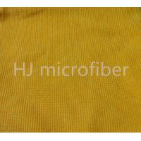 Quality Yellow big pearl cloth cleaning towel 40*40 microfiber cleaning towel for sale