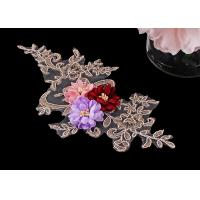 Quality Gold Metallic Corded 3D Flower Lace Applique Collar For Dress With OEKO-TEX 100 for sale
