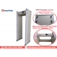 Quality IP65 Airport Security Detector Body Metal With Self Diagnostic Program Built In for sale