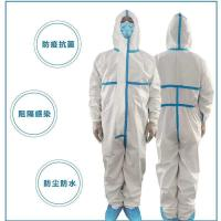 Quality Breathable Disposable Protective Suit / Hospital Protective Clothing Skin Friendly for sale