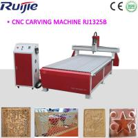 Best B Series CNC Router RJ1325 wholesale