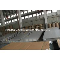 Best 316L cold rolled stainless steel sheet / stainless streel decorative JIS AISI ASTM sheet wholesale