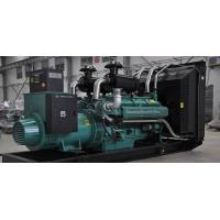 Quality 1000kVA LPG Electronic Generator Sets for sale
