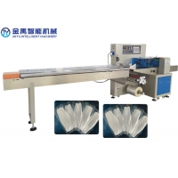 Quality Face Mask Packing Machine For KF94 Korea Virus Filtering Mask for sale