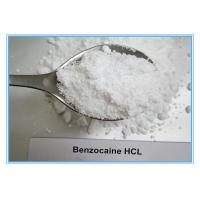 Quality Benzocaine HCL 23239-88-5 Local Anesthetic Drug 99% Purity Quick Effect for sale