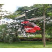 Buy cheap Fighting Eagle Rc Helicopter from wholesalers