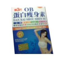 Best Other hot slimming products best weight loss OB protein Su-thin wholesale