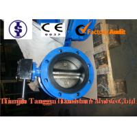 """Quality Cast Iron Gear Box Double Flanged Butterfly Valve for Water or Gas Pipe 36"""" 48"""" for sale"""