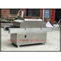 Buy cheap Profesional N95 Mask Sterilizers Packaging Machine From China Suplly for from wholesalers