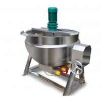 Quality Jacket Kettle, Steam Jacketed Kettle, Jacket Kettle with Agitator Gas Steam Electric Heating Jacketed Ke for sale