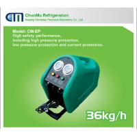 Quality R600A anti-explosive refrigerant recovery machine for sale