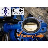 Quality High Temperature SS Double Flange Electric Butterfly Valve For Air / Gas for sale