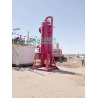 Quality apply for oilfield drilling site, TRZYQ800 series, to separate liquid and gas in solid control system for sale