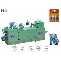 Quality 0.5MPa - 0.7MPa Blister Card Packaging Machine 12KW 45MM Max Forming Depth for sale