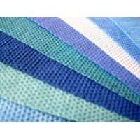 Quality Non Woven Polypropylene Fabric / Breathable Non Woven Fabric With 20cm ~ 320 cm Width for sale