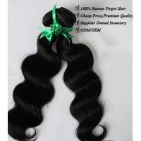 China Full Cuticles Kinky Curly Brazilian Hair Extensions For Black Women on sale