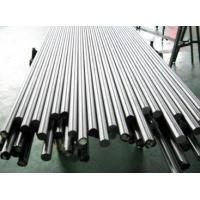 China CK45 , ST52 , 20MnV6 Induction Hardened Rod High Hardness And Wear - Resistance on sale