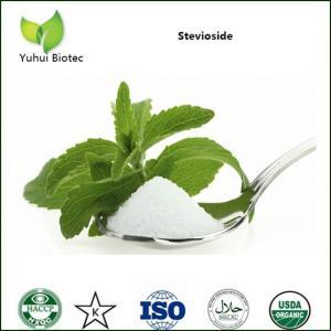 Quality organic stevia,stevia sweetener,stevia leaf extract,organic stevia powder for sale