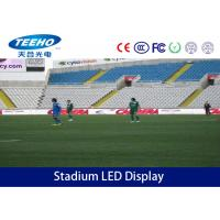 Best Outdoor IP65 P16 Stadium LED Display Full Color , High Definition 8000cd/ ㎡ wholesale