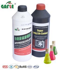 Buy cheap GAFLE/OEM Radiator Antifreeze Coolant from wholesalers