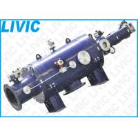 Industrial Water Filtration Systems , Cooling Circulation Sea Water Filter 50-3000m³/h