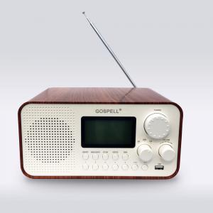 Quality Digital Radio Player DRM/Am/FM USB Desktop Tuning Radio Receiver with all band for sale